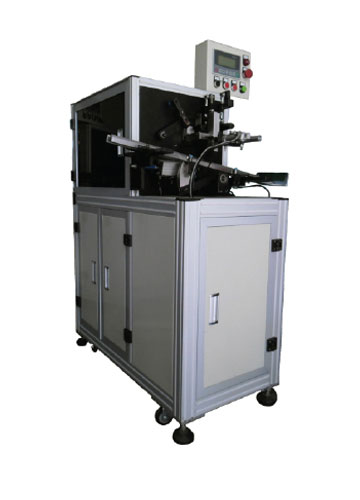 Paper Inserting  Machine